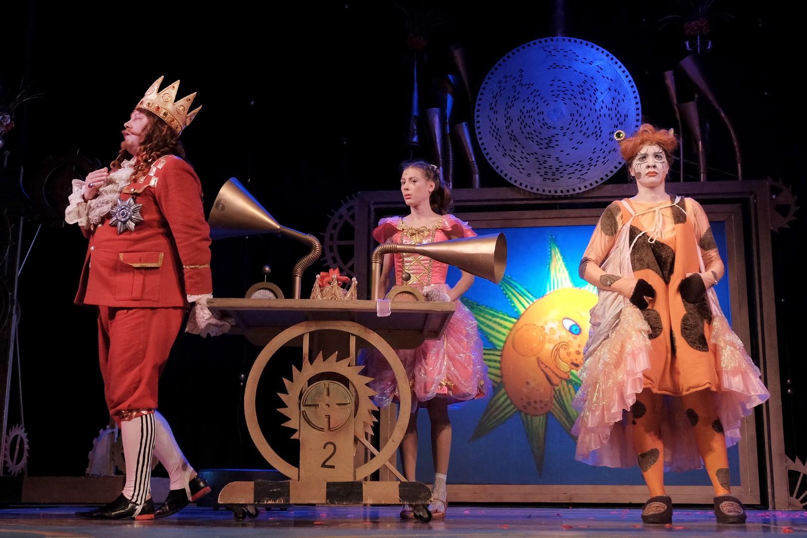 Королевская корова спектакль купить билеты афиша спектакли пермь
